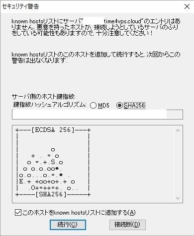 SHH04.jpg